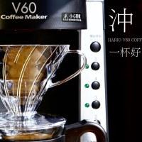 【家用咖啡機推薦】HARIO V60 咖啡王手沖咖啡機開箱實測,精準溫控隨選悶蒸,就像專業咖啡師進駐你家!