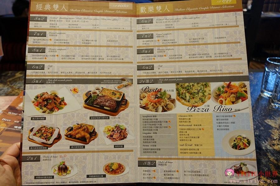 [八德.美食]義式古拉爵~廣豐新天地餐廳、八德廣豐店新開幕、餐點樣式多變化、適合朋友或家庭聚餐 @VIVIYU小世界
