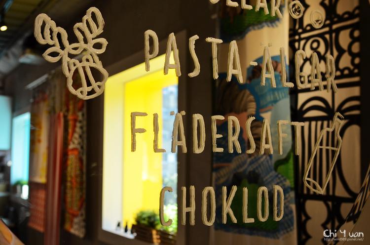 IKEA House35.jpg