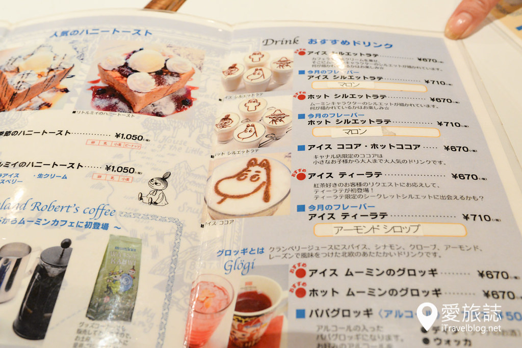 Moomin House Cafe 嚕嚕米咖啡廳 22