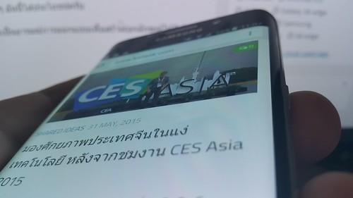 ขอบจอดโค้งของ Samsung Galaxy S6 edge เป็นส่วนหนึ่งของหน้าจอหลักเลย