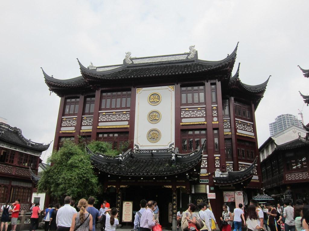 [美食食記]2015/6/18 上海 綠波廊--總統級美食 @ selina的部落格 :: 痞客邦