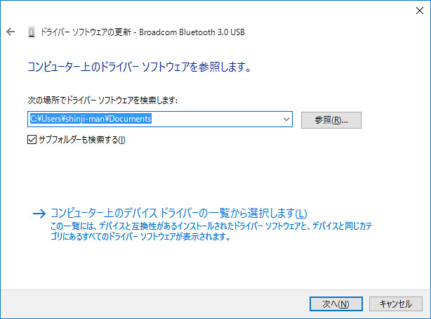 Letsnote_CF-AX2_Bluetooth_004