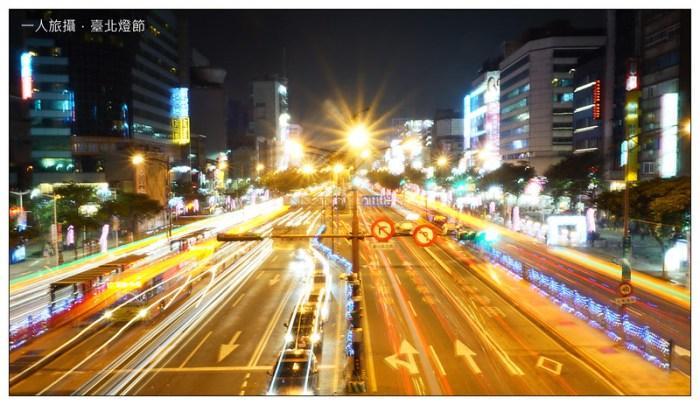 2017台北燈節 05