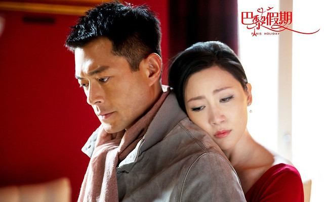 Paris Holiday Louis Koo ex