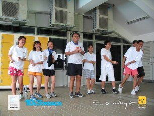 07062003 - FOC.Trial.Camp.0304.Dae.3 - Photo.Search.Performance..[Romans].. Pic 2