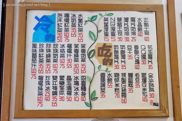 19581353453 a75915965c z - 【台中北區】雙江茶行。回憶我的少女時代,復古式的老茶坊,紅茶風味絕佳,茶點也很推薦