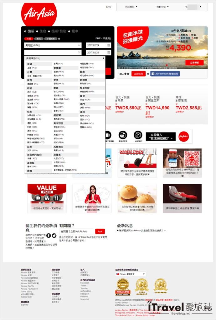 亚洲航空AirAsia订票教学 (21)