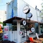 超搶眼白色貨櫃屋出現在大坑九號步道入口!原來是賣義式冰淇淋~~『iCACAO Chocolate.Gelato』冰淇淋口味清爽不膩但只賣週六日喔!!