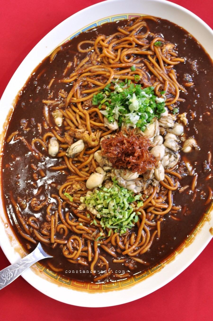 Teo Soon Loong Restaurant