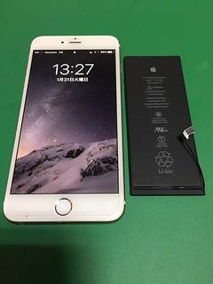 257_iPhone6Plusのバッテリー交換