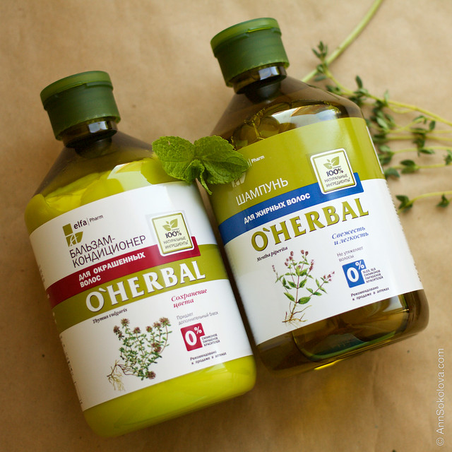 01 O'Herbal ElfaPharm 100% natural Шампунь для жирных волос, бальзам кондиционер для окрашенных