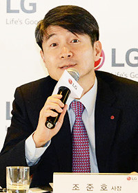 LG Electronics Juno Cho