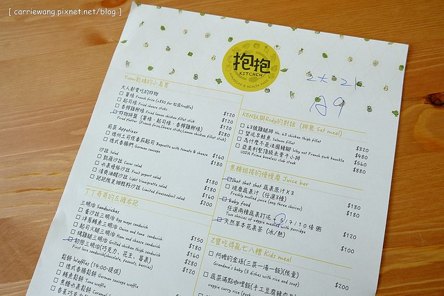 Hug kitchen (43)