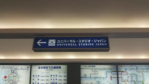 ไป Universal Studios Japan กัน