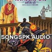 Miss Tanakpur Haazir Ho 2015 Hindi Movie Songs Mp3 Download.