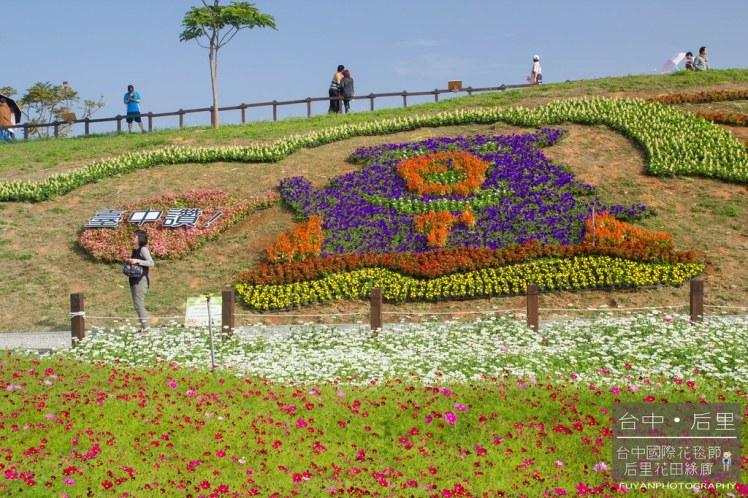 台中國際花毯節63