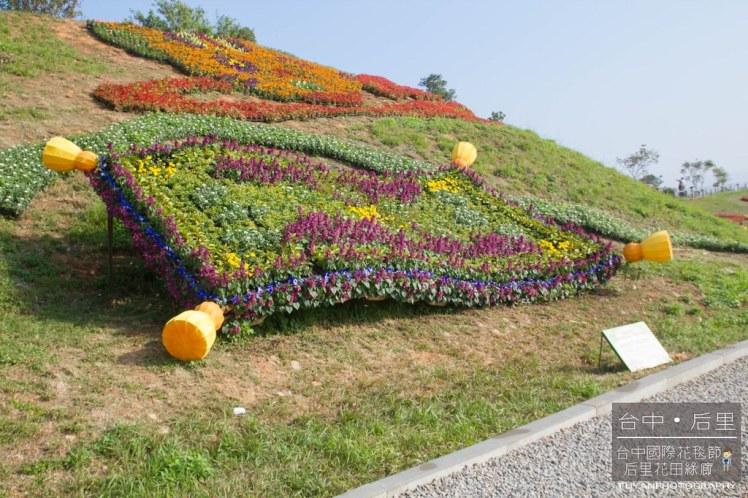 台中國際花毯節64
