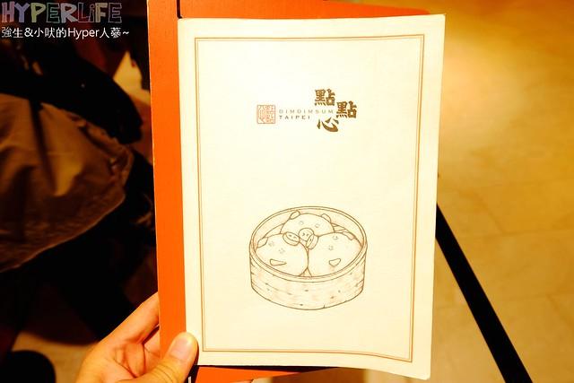 點點心台中新光三越店 (3)