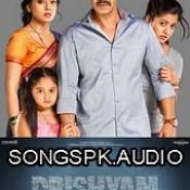 Drishyam Songs.pk 2015 Hindi Movie Audio Songs Mp3 Download.