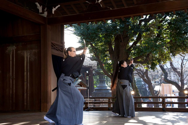 Kata Jinrai - Musô Jikiden Eishin ryû iaijutsu