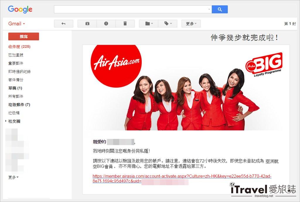 亚洲航空AirAsia订票教学 (8)