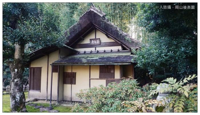 岡山後樂園 28