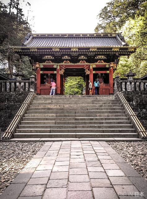 Taiyuinbyo