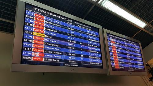 บิน 15:20 (เวลาไทย) ถึงที่โอซาก้าควรจะประมาณ 22:40 (เวลาญี่ปุ่น)