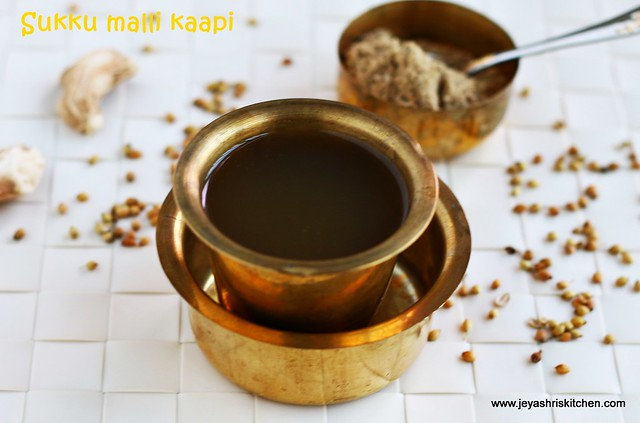 sukku -malli coffee