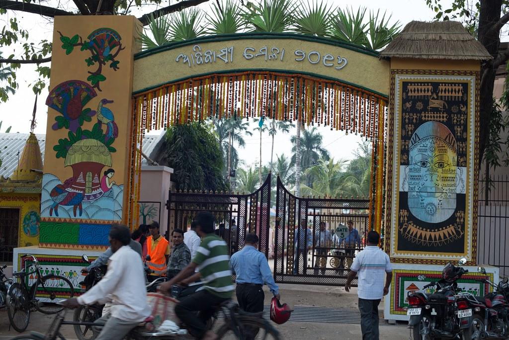 AdivasiMelaBhubaneshwar_004