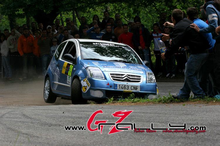 rally_do_albarino_141_20150302_1571245580