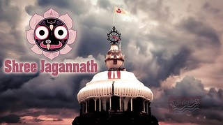 Jagananth Temple Wallpaper