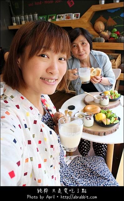 19718096451 d0f963f56b z - [台中]耶濃yanoon--優格豆乳餐,夏日來份輕盈美食吧!@精誠路 西區