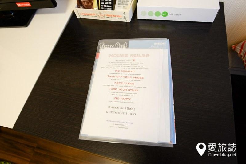 《东京住宿推荐》Airbnb 港区滨松町篇:共享经济服务体验