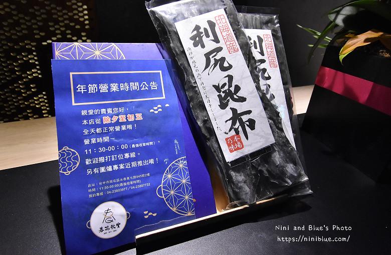 台中公益路火鍋春花秋實海鮮和牛鍋物49