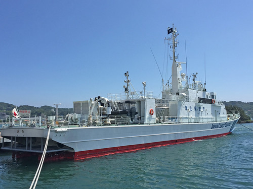 Japan Coast Guard Ship, Shizuoka, Japan.