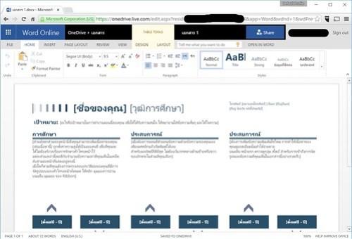MS Office Online