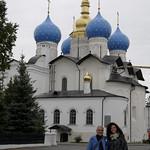 2 Viajefilos en Kazan 068