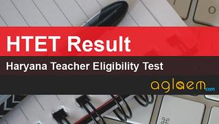 HTET Result 2015 - HBSE HTET Results