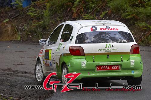 rally_do_albarino_14_20150302_1125113771