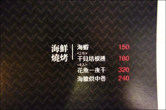 DSC06106
