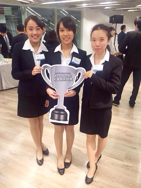 藍庭瑩、陳珮竹、黃熙宇(由左至右)獲三星電子innoBomb 社會創新創業競賽銀獎