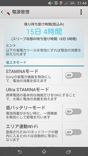 Screenshot_2015-04-14-21-44-56