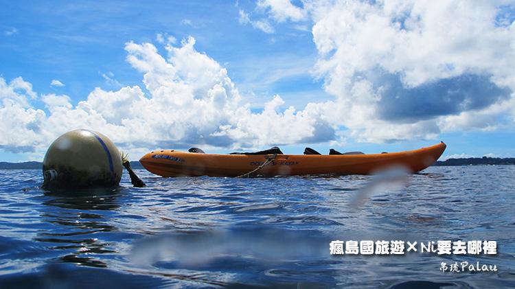 25帛琉尋找戰機