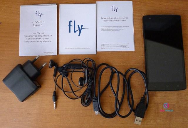 Комплект Fly Cirrus 1