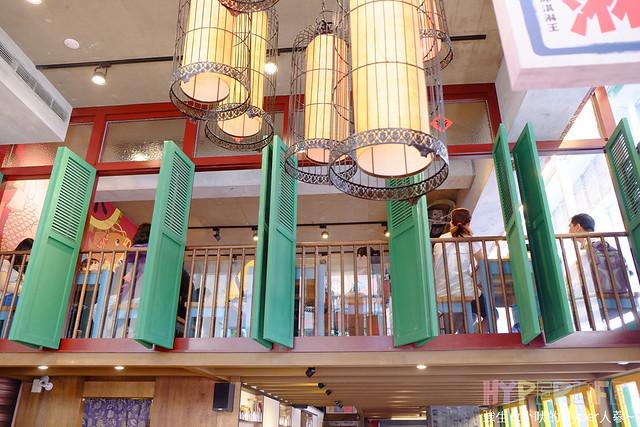金福氣南洋食堂 (15)