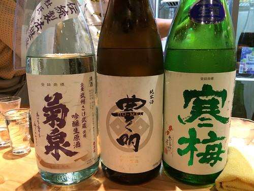 埼玉3蔵元さんのお酒@Kurand SAKE Market 浅草店