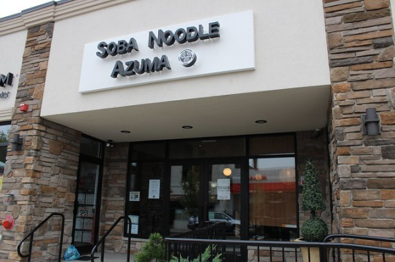 Soba Noodle Azuma