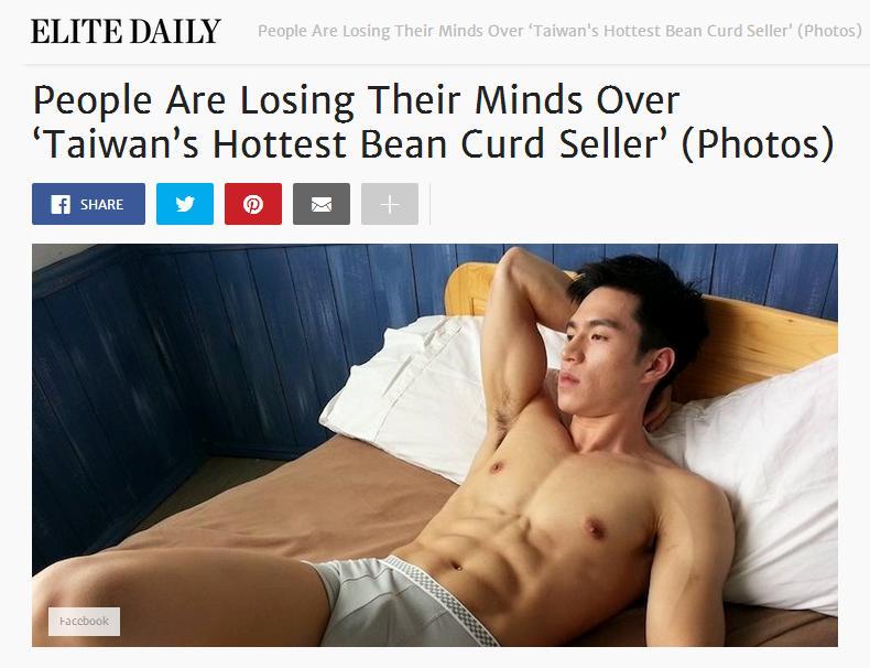 Bean curd seller 1